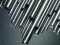 模具材料高速钢