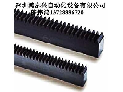 KHK小原齿轮KHK齿条SRF1.5-2000