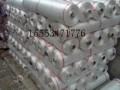 1.3米防火板玻纤布