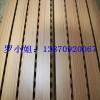 上饶会议室15MM槽木吸音板,高档木质吸音材料