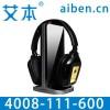 辽宁买头戴式电视无线耳机首选第一品牌艾本耳机