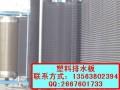 开发商高层地下车库顶板排水板20高塑料排水板价格