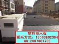 高层地下车库排水板价格20高塑料排水板厂家价格