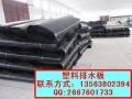 优质绿化排水板价格20高塑料车库顶板种植绿化排水板价格