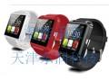 智能手表招商