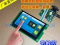 工业级4.3寸彩色智能串口LCD液晶显示屏