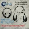 深圳厂家直销/蓝牙耳机外壳套料/全套HBS800外壳批发