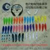 HBS730蓝牙耳机外壳、原装壳料深圳厂家直销 质量保证