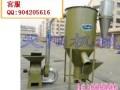 自动上料粉碎搅拌机,混料机,拌料机厂家现货春节特价