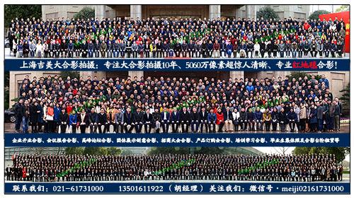扬辉企业管理(上海)有限公司hkl