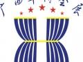 2017越南河内办公用品及文具贸易展览会