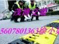 遥控路障 北京遥控路障价格 北京遥控路障包邮