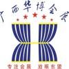 2017第27届越南国际铝工业(河内)展览会