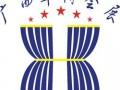 2017越南26届工控自动化暨仪器仪表工业展览会_东盟展会