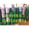 哪里回收过期皮革助剂皮革染料色浆平平加15031049264