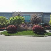 上海松月机械有限公司