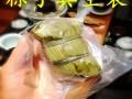 供应粽子真空包装袋