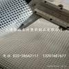透明夹网防尘布