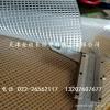1mm毫米厚透明夹网阻燃防水布
