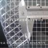 低温耐寒透明夹网阻燃防水布