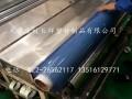 软聚氯乙烯压延薄膜