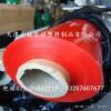 耐燃焊接防护屏卷料