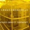黄色透明折叠隔断