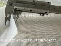0.6mm毫米厚PVC平织透明夹网布