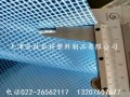 1.9m米宽蓝色透明PVC阻燃夹网布建筑膜