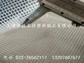1.52m米宽PVC透明夹网布周转箱防尘帘
