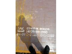 邯郸邯钢中厚板专业定扎,可直接从钢厂订货Q390D