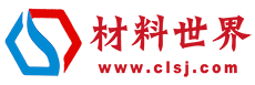 中国材料世界信息资源贸易网--免费电子商务综合性材料信息交易门户平台,-材料世界,材料综合贸易平台
