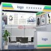 2019上海国际酒店及商业空间工程与设计展览会