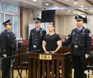 陕西:汉中故意杀人、故意毁坏财物案罪犯张扣扣被执行死刑
