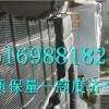 扬州车库蓄排水板<宿迁地下室底板排水板>