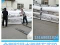 淮北20高车库疏水板-淮南2公分蓄排水板