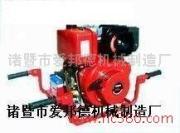 供应(柴油机)手抬机动消防泵、g消防泵