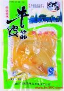 供应重庆小吃/热卖/特产/休闲美食/山椒牛皮筋