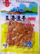供应热卖特产休闲美食80g五香豆干