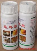 供应绿霉、杀菌剂