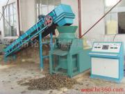 供应小型秸秆制碳机 秸秆煤设备