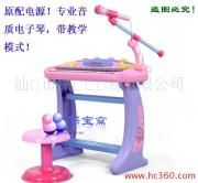 供应【保宝窝】智迪专业音质多功能儿童电子琴/带教学模式