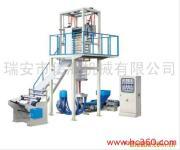 供应节能型环保吹膜机
