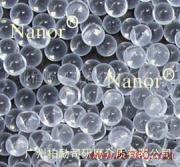 供应强化玻璃珠 NS4-NS33