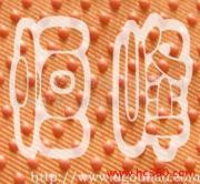 硅胶打点布,种点布,滴珠布,点珠_1