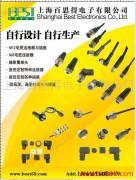供应防水连接器、M12防水电缆连接器