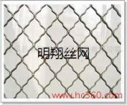 供应各种防盗美格护栏网