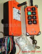供应F21-E1B工业遥控器