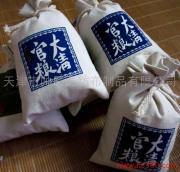 供应活性炭工艺品袋、椰壳活性炭包装