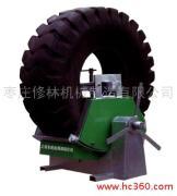 供应工程车轮胎硫化机